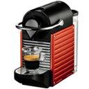 コンパクトでカラーバリエーション豊かなネスプレッソコーヒーメーカー。【ポイント10倍(〜12/1...