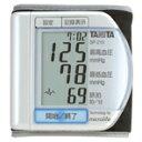 脈の乱れが検出できる。【台数限定】【送料無料】タニタ 手首式血圧計 パールホワイト BP-210-P...