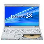 【ポイント10倍<11/5(月)AM11:59まで>】【RCP】【RCP1209mara】【送料無料】パナソニック 高機能モバイルノートブック Let's note SX2シリーズ シルバー CF-SX2LEPBR [CFSX2LEPBR]