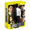 今世紀NO.1視聴率(最終回視聴率42.2%)をたたき出し、日本中が夢中になったドラマ!未放送!!衝撃...