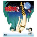 押井守監督・の代表作がBlu-ray Discのハイビジョン高画質デジタルリマスター版でついに発売。...