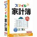 デネット スマイル家計簿 スマイルカケイボWC [スマイルカケイボW]【KK9N0D18P】