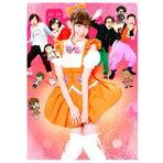 「AKG48」の人気メンバー小嶋陽菜主演。指原莉乃や渡辺麻友といった人気メンバーもゲスト出演!...