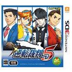 【送料無料】カプコン 逆転裁判5【3DS専用】 CTRPAGKJ [CTRPAGKJ]
