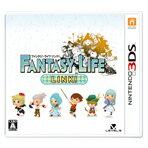 みんなつながる、リンク!する。【送料無料】レベルファイブ ファンタジーライフ LINK!【3DS専用...