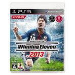 全世界累計販売本数7600万本(2012年3月末現在)を超えるサッカーゲームの最新作。【送料無料】コ...