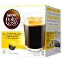 朝食と一緒に楽しみたいマグカップサイズ。ネスレ ネスカフェ ドルチェグスト専用カプセル モー...