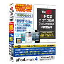 デネット uPod+music4【Win版】(CD-ROM) UPODMUSIC4WC [UPODMUSIC4WC]