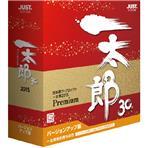 「一太郎2015」の機能に、「花子2015」「ATOK 2015」やその他アプリケーションを搭載した上位版...