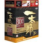 「一太郎2015 スーパープレミアム30周年記念パック」は、すべての一太郎の中で、上位版となる日...