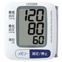 シチズン手首式血圧計CH-650F