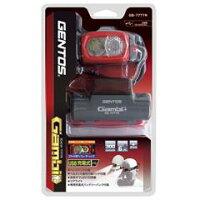 ジェントスLED充電式ヘッドライトGB-77TTR