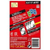 マテル社ウノカードゲームUNO・カードゲーム[UNOカ-ドゲ-ム]