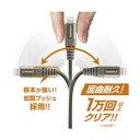 京ハヤ 極タフライトニングケーブル ブラック JKBD120LBK [JKBD120LBK]【WPP】 3