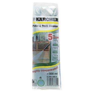 ケルヒャー 高圧洗浄機用洗浄剤(濃縮タイプ/500ml) パティオ&デッキ 62953880 [62953880]【SYBN】