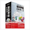エディオン 楽天市場店で買える「【送料無料】コベック 建設原価ビルダー3オプションセット【Win版】(CD-ROM ケンセツゲンカビルダ-3オプWC [ケンセツゲンカビルダ-3オプWC]【KK9N0D18P】」の画像です。価格は131,600円になります。