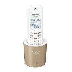 1.8型大画面のソロスタイル。【送料無料】パナソニック デジタルコードレス電話機(充電台付親機...