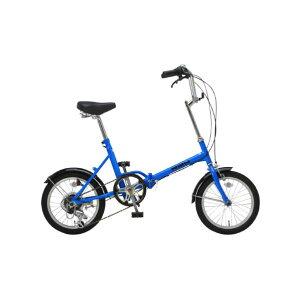 【送料無料】OTOMO 16インチ折りたたみ自転車 Raychell ブルー MF-166Rブル- [MF166Rブル-]【DZI】