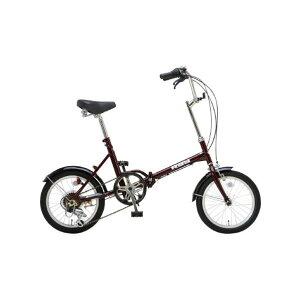 【送料無料】OTOMO 16インチ折りたたみ自転車 Raychell ブラウン MF-166Rブラウン [MF166Rブラウン]【DZI】
