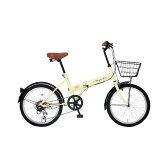 【送料無料】OTOMO 20インチ折りたたみ自転車 Raychell アイボリー FB-206Rアイボリ- [FB206Rアイボリ-]