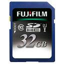 富士フイルム 高速SDHC UHS-I メモリーカード(Class10対応・32GB) F SDHC-032G-C10U1 [SDHC032GC10U1]【OCPT】
