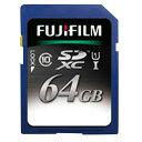 富士フイルム 高速SDXC UHS-I メモリーカード(Class10対応・64GB) F SDXC-064G-C10U1 [SDXC064GC10U1]