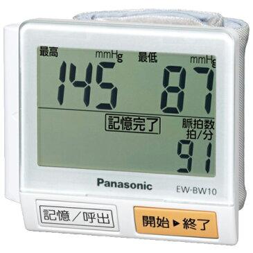 パナソニック 手くび血圧計 白 EW-BW10-W [EWBW10W]【RNH】