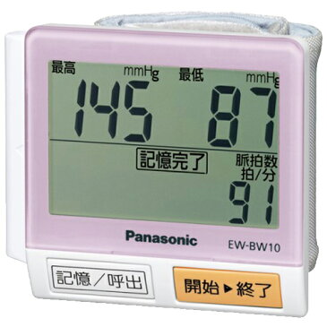 パナソニック 手くび血圧計 ピンク EW-BW10-P [EWBW10P]【RNH】