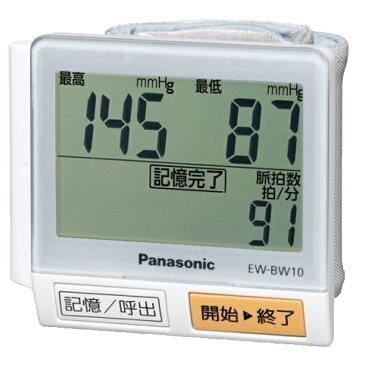 パナソニック 手くび血圧計 シルバー調 EW-BW10-S [EWBW10S]【RNH】
