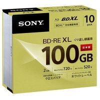 SONY録画用100GB3層2倍速BD-REXL書換え型ブルーレイディスク10枚入り10BNE3VCPS2