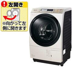 【送料無料】パナソニック 【左開き】10.0kgドラム式洗濯乾燥機 ノーブルシャンパン NA-VX7500L-N [NAVX7500LN]