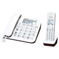パナソニックデジタルコードレス電話機(子機1台タイプ)ホワイトVE-GD24DL-W