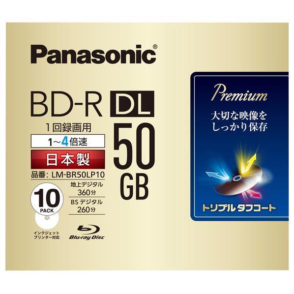 パナソニック 録画用4倍速ブルーレイディスク片面2層50GB 追記型 10枚パック LM-BR50LP10 1個