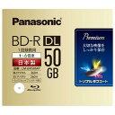 パナソニック 録画用50GB 片面2層 1-6倍速対応 BD-R DL追記型 ブルーレイディスク 1枚入り LM-BR50MP [LMBR50MP]