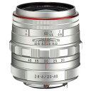 PENTAX ズームレンズ HD PENTAX-DA 20-40mmF2.8-4ED Limited DC WR シルバー HD DA20-40MM リミテツド WR SL [HDDA2040MMリミテツドWRSL]