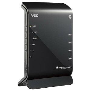 【送料無料】NEC 無線LANルーター Aterm ブラック PA-WG1200HS [PAWG1200HS]