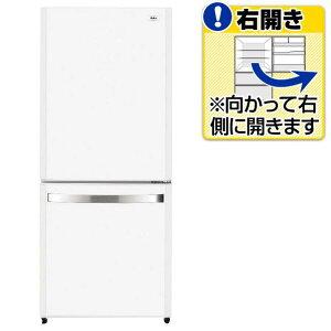 【送料無料】ハイアール 【右開き】138L 2ドアノンフロン冷蔵庫 ホワイト JR-NF140…