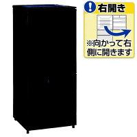 ハイアール【右開き】138L2ドアノンフロン冷蔵庫ブラックJR-NF140GE2-K