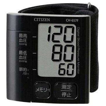 シチズン 手首式血圧計 ブラック CH657F-BK [CH657FBK]