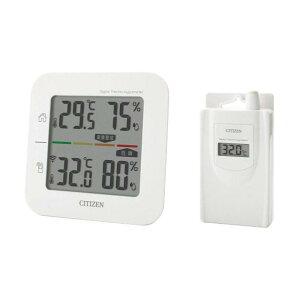 2カ所の温湿度測定が可能!簡易熱中症指標を表示!!【送料無料】シチズン コードレス温湿度計 ホ...