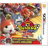 レベルファイブ妖怪ウォッチバスターズ赤猫団【3DS専用】CTRPBYAJ