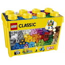 レゴジャパン LEGO クラシック 10698 黄色のアイデアボックス<スペシャル> 10698キイロノアイデアボツク...