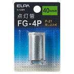 エルパ FG-4P(40W形用)・P21口金 点灯管 1個入り G-52BN [G52BN]