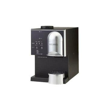 UCC キューリグ カートリッジ式 コーヒーメーカー 業務用・法人向け KFEB2013-J1 [KFEB2013J1]【OCPT】