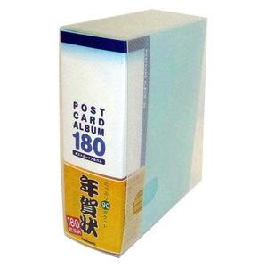 ナカバヤシ 年賀状ホルダー(90ポケット) ブルー SDHCT2A6180BN [SDHCT2…