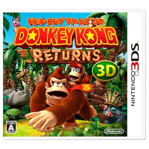 Wii「ドンキーコング リターンズ」をニンテンドー3DSに完全移植。【送料無料】任天堂 ドンキー...