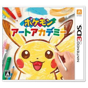 【送料無料】任天堂 ポケモンアートアカデミー【3DS専用】 CTRPBPCJ [CTRPBPC…