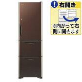 【送料無料】日立 【右開き】315L 3ドアノンフロン冷蔵庫 真空チルド クリスタルブラウン R-S3200FV-XT [RS3200FVXT]【KK9N0D18P】