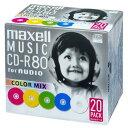 マクセル 音楽用CD-Rディスク(80分・20枚) CDRA...