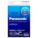 パナソニック 単4形充電式ニッケル水素電池 2本入(急速充電器付) eneloop K-KJ23MCC02 [KKJ23MCC02]